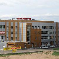 "Бизнес-центр ""Премиум"", Улан-Удэ"
