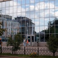 Reflections, Улан-Удэ
