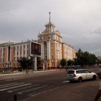 Star, Улан-Удэ