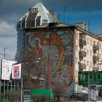 Улан-Удэ.Улица 50 летия Октября., Улан-Удэ