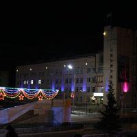 Администрация, Северобайкальск
