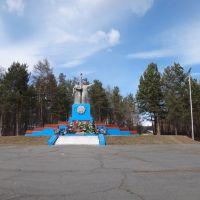 Памятник воинам-интернационалистам, Северобайкальск