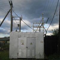 Power station, Северобайкальск