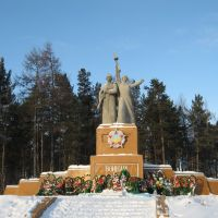 Северобайкальск - Памятник Воинам интернационалистам, Северобайкальск