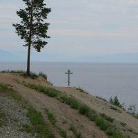 Крест на берегу Байкала, Северобайкальск
