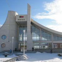 Вокзал, Северобайкальск