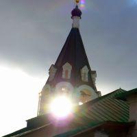 Light, Александров