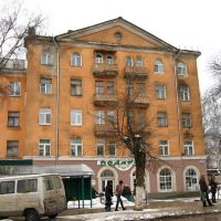 House on Lenin st., Александров