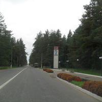 въезд в г. Гусь Хрустальный, Анопино