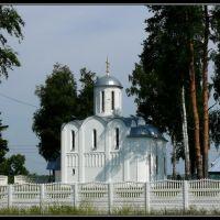 Храм Рождества Пресвятой Богородицы в Балакирево, Балакирево