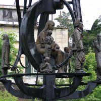 Монумент в честь 50-летия завода и посвящён трудовому подвигу и жизни вербовчан., Вербовский