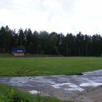 Стадион, Вербовский