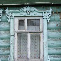 Вербовские окна (деревня Подболотня), Вербовский