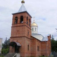 Новая церковь на Вербовском, Вербовский
