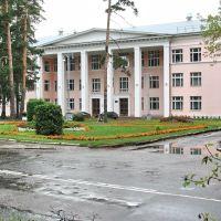 Клуб, Вербовский