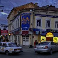 Большая Московская вечером, Владимир