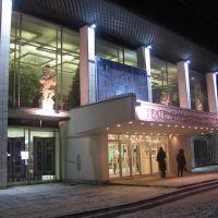 Театр Драмы им. В.И.Луначарского / Drama theater of V.I.Lunacharsky, Владимир