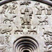 VLADIMIR. Cattedrale di San Demetrio, Владимир
