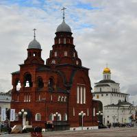 Vladimir Old Postcard, Владимир