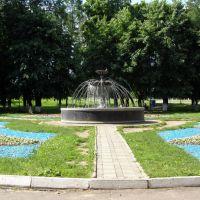 ⛲ Фонтан в Владимире ⛲, Владимир
