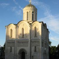 Dimitrijevskij soubor, Владимир
