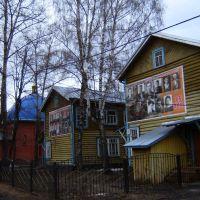 Музыкальная школа, Городищи