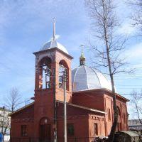 Церковь, Городищи