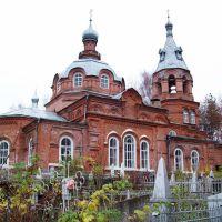 Церковь Всех Святых/All Saints Church, Гороховец