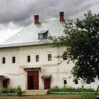 Дом Каноников, Гороховец