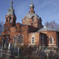 Церковь Всех Святых, Гороховец