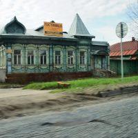 Славный город Гороховец., Гороховец