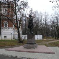 Памятник Мальцову, Гусь Хрустальный