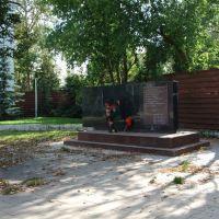 когда-то здесь был вечный огонь, сейчас это памятник организаторам Гусевского комсомола, Гусь Хрустальный