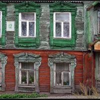 House №12, Иванищи