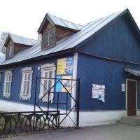 """ул.Долбилкина д.3 Магазин автозапчастей """"Жигули"""", Камешково"""