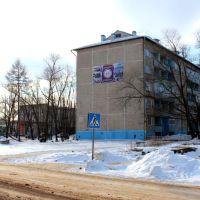Школьная д9, Камешково