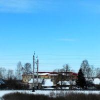 РЖД, Камешково