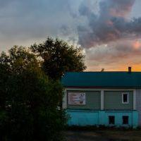 После грозы, Камешково