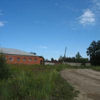 Около пруда, Киржач