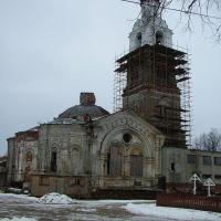 Kirzhach Monastir, Киржач