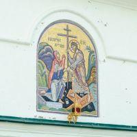 Resurrection of Jesus - Воскресение Христово, Киржач
