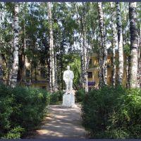 Сквер на углу пр.Ленина и ул.Чернышевского., Ковров