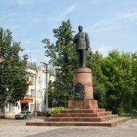 г.Ковров. Памятник  В.А.Дегтяреву, Ковров