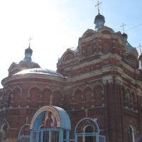 Светлое Воскресенье, Ковров