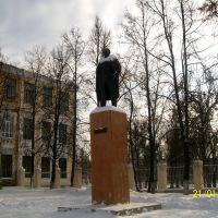 Владимир Ильич Ульянов., Ковров