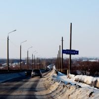 Мост.Дорога., Ковров