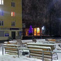 Скамейки у фонтана, Ковров