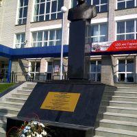 Памятник на вокзале, Ковров