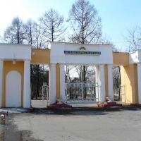 Ковров - Парк экскаваторостроителей, Ковров
