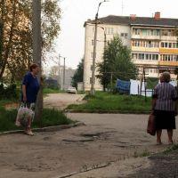 Владимирская область, Кольчугино, Кольчугино